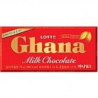 가나 밀크초콜릿2,400(70g*10)롯데제과