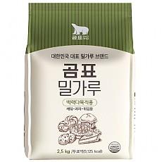 밀가루중력분(2.5kg*1)