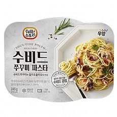 (냉동)수비드쭈꾸미 파스타245g/우양